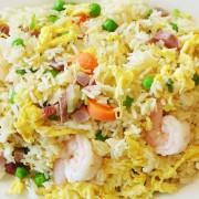 Yangzhou Fried Rice - Tsim Sha Tsui