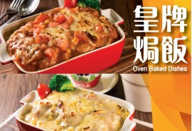 Oven Baked Dishes