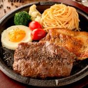 Signature Mixed Grill with Rice - Tsim Sha Tsui