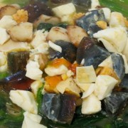 Steamed Vegetables - Assorted Mushrooms and Minced Pork in Broth with Egg and Century Egg - Tsim Sha Tsui